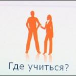 Virtual_nie professii123680
