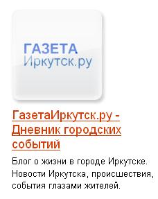 widget_gzt