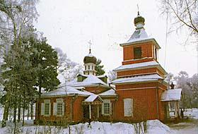 Михайло-Архангельский храм В Ново-Ленино
