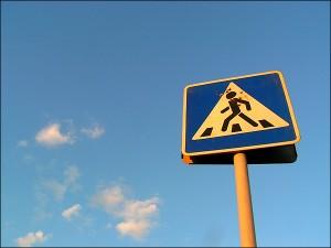 В Иркутске штрафуют пешеходов