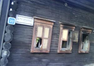Деревянное зодчество Иркутск