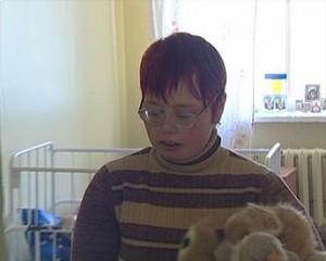 Катя Симоненко - так называет себя девушка