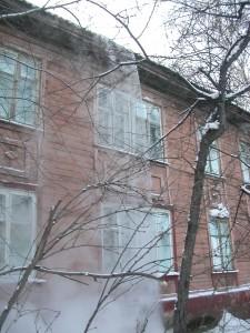 kipyatok
