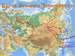 Фото с сайта www.kungur-adm.ru