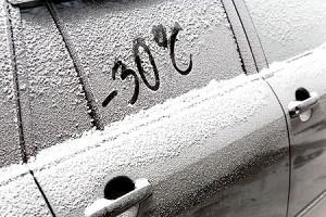 Сильные морозы в Иркутске продержаться еще несколько дней