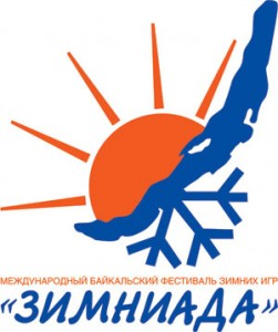 Зимниада 2010