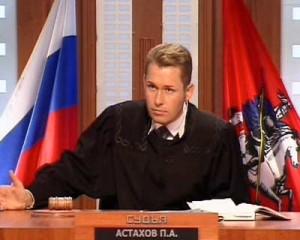 Павел Астахов приехал в Иркутск
