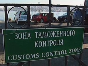 Таможня в Иркутске