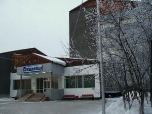 взрыв в Шелехове