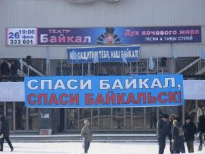 zabaikal2