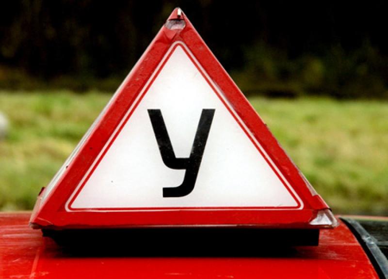 Новые правила обучения вождению