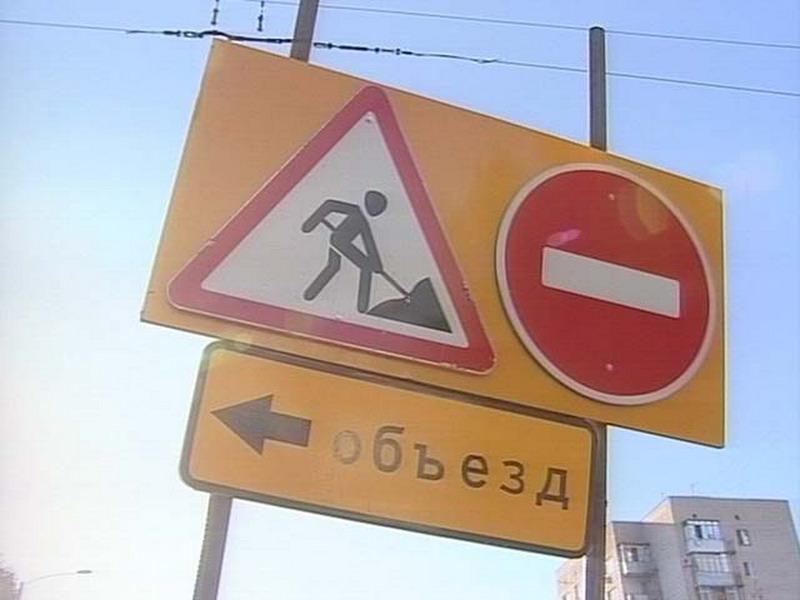 На такие меры мэрия пошла в целях обеспечения безопасности дорожного движения при проведении работ по покраске...