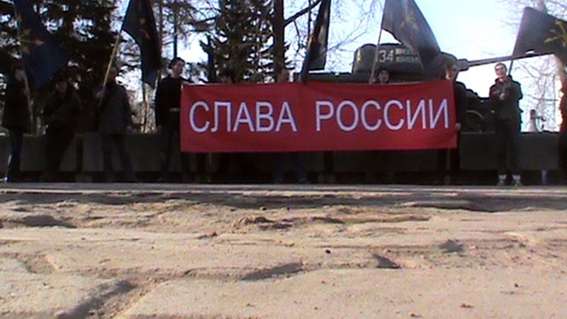 Митинг против развертывания американской базы НАТО в России (фото)