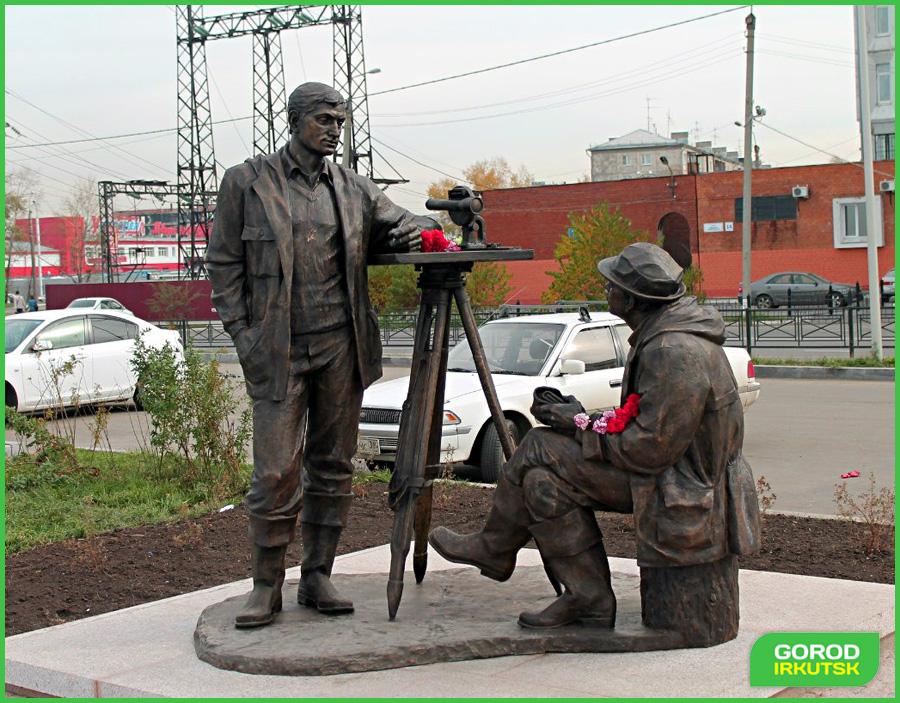 Памятник геодезистам изыскателям открыли перед выходными Иркутске (фото)