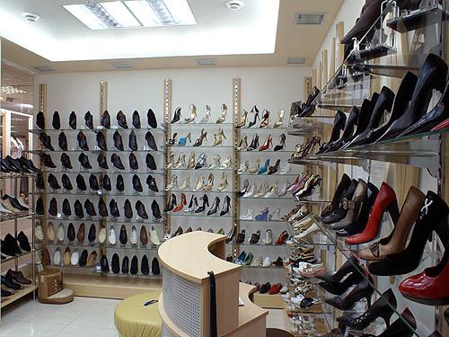 Интернет Магазин Большой Обуви