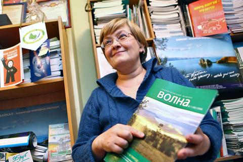 Кировский суд признал «Байкальскую Экологическую Волну» иностранным агентом