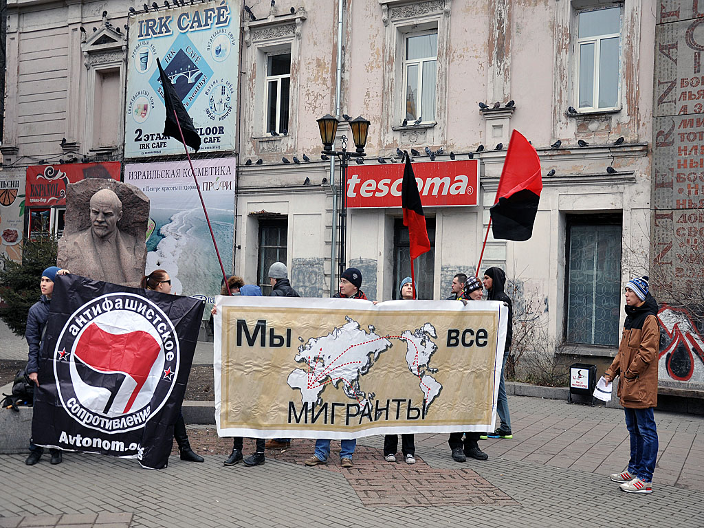 Фото: Мария Оленникова, irkutskmedia.ru