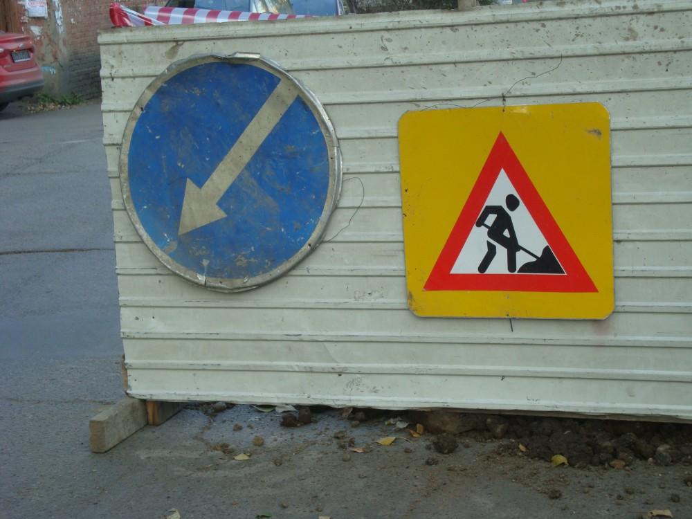 По улице Култукской в Иркутске будет ограничено движение транспорта