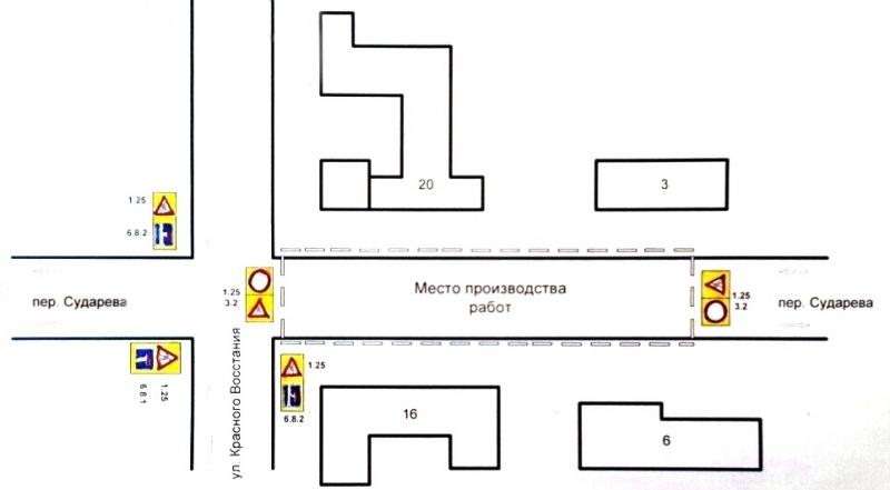 Схема с сайта 38.mvd.ru