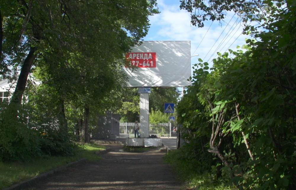 Незаконно установленный рекламный щит на ул. Безбокова. Фото: пресс-службы администрации Иркутска.