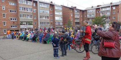Фото с сайта http://www.admirk.ru
