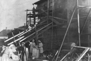 мяскокомбинат 1941
