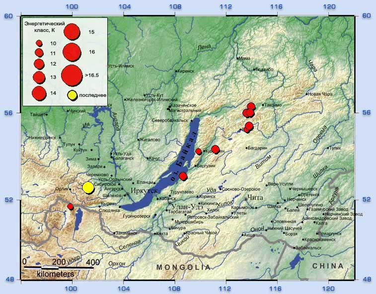 Изображение Байкальского филиала геофизической службы.