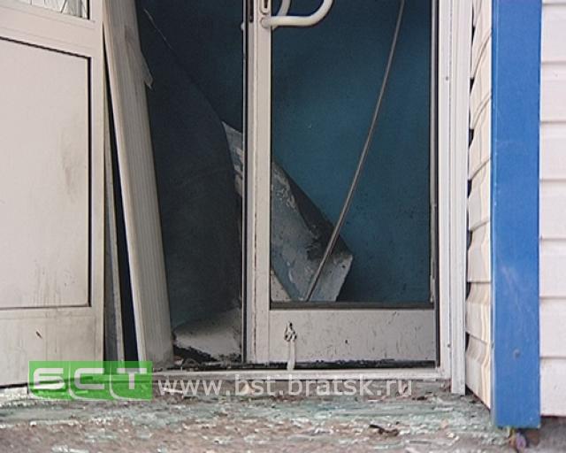Фото: www.bst.bratsk.ru