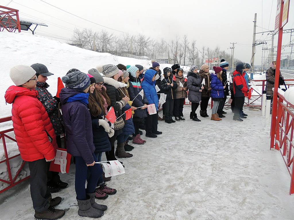 Фото: Мария Селезнева, IrkutskMedia