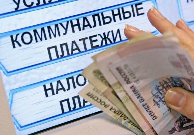 С июля повысятся тарифы ЖКХ в Иркутской области