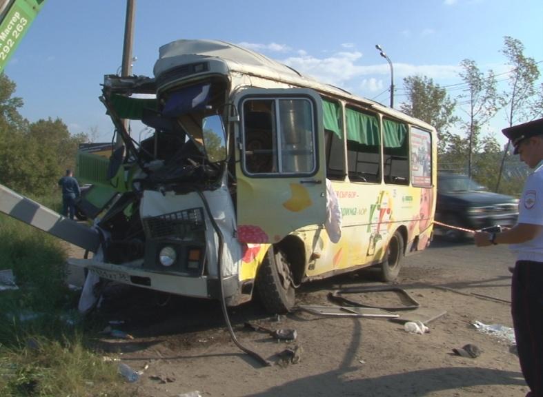 Три года колонии получил водитель автобуса за ДТП с погибшим