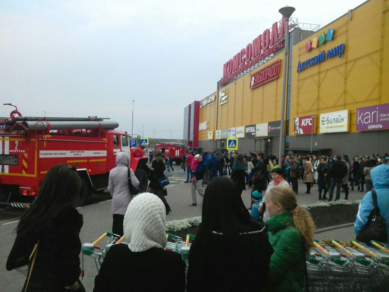 Пожар произошел в иркутском торговом центре «КомсоМолл»