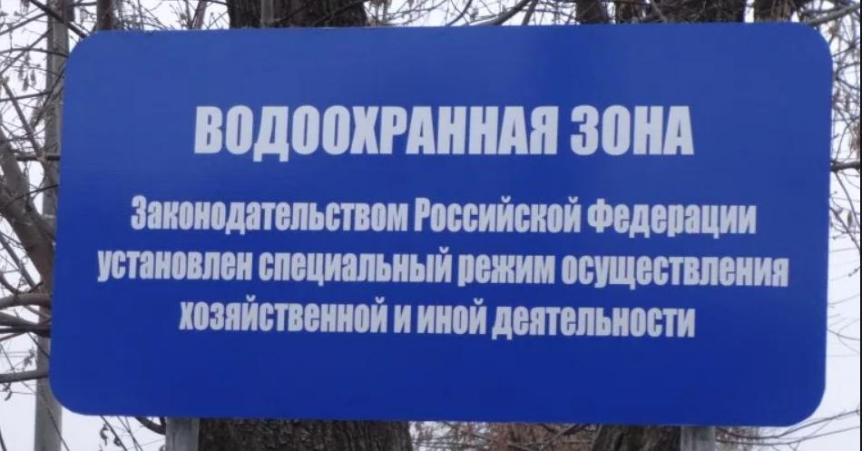 Водоохранную зону озера Байкал планируют уменьшить почти в 10 раз