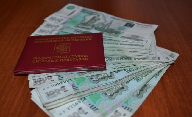 4,87 триллиона рублей составила сумма задолженности жителей России по исполнительным производствам