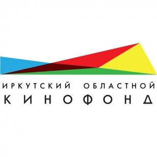 В Иркутской области в 2018 году будет оборудовано 8 новых современных кинозалов