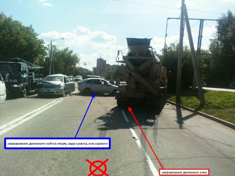 В Иркутске из 8 зарегистрированных в выходные дни ДТП, два произошло с участием нетрезвых водителей