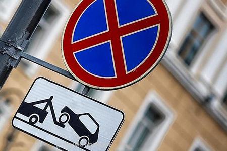 На участке улицы Грибоедова будет запрещена парковка