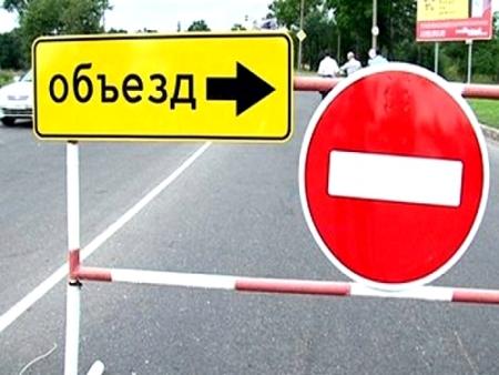 15 сентября на улицах в центре Иркутска будет ограничено движение транспорта