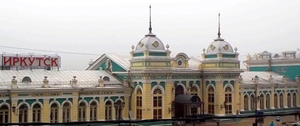 Комбинированный маршрут на электропоезде и автобусе: Иркутск – Байкальск по выходным дням
