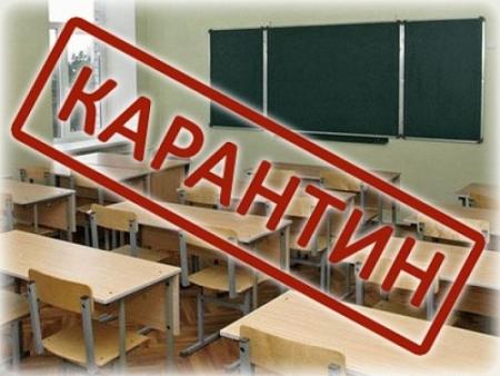 В школах города Иркутска карантин продлен до 13 февраля