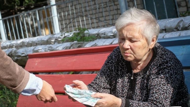 субсидии пенсионерам на строительство