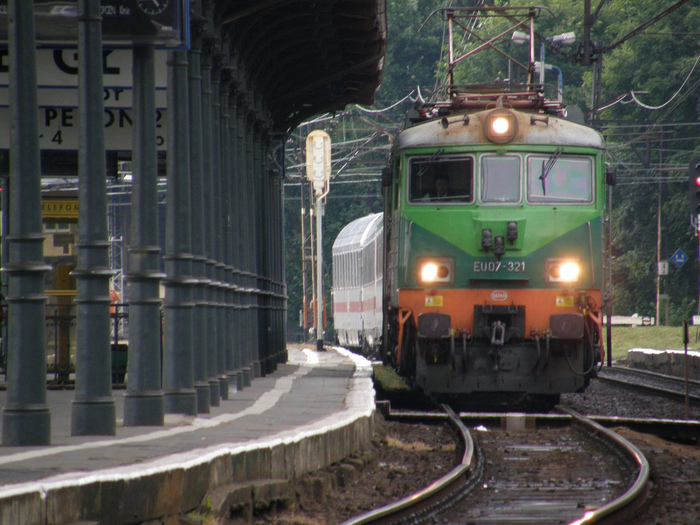 В Донецкой области взорвана железная дорога