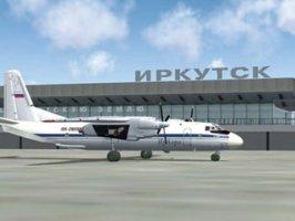 Перечень субсидируемых авиамаршрутов из Иркутска на 2019 год