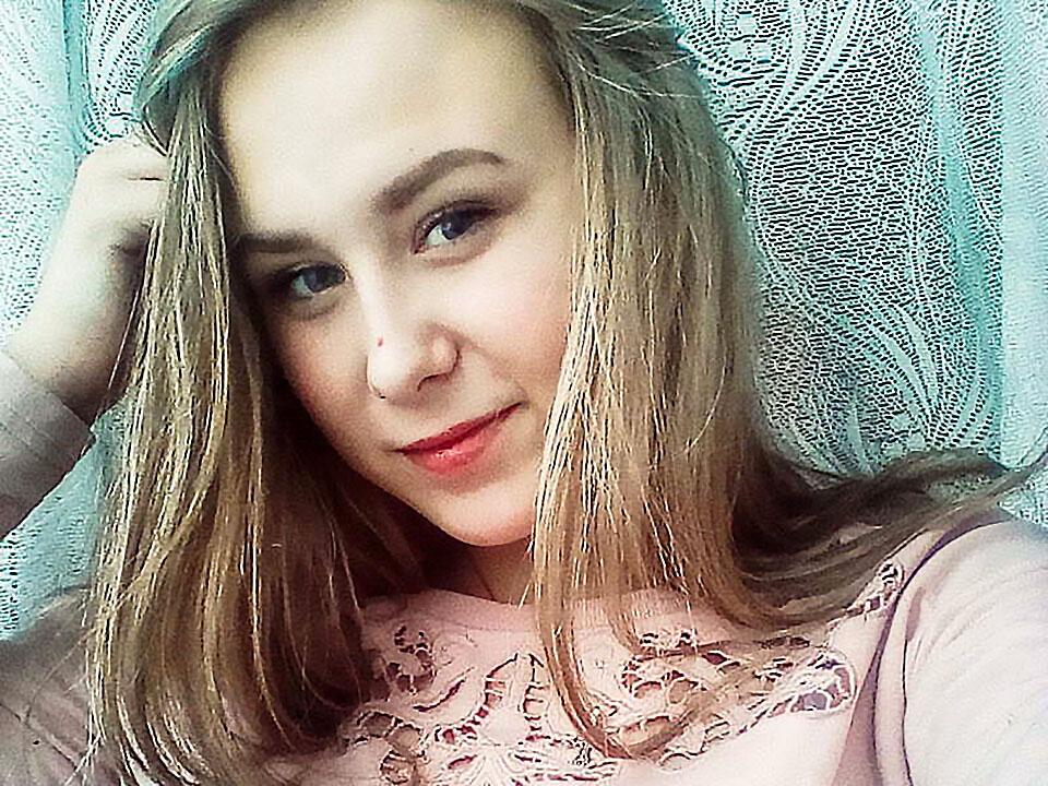 Девушка пропала без вести в Ангарске (upd: Найдена)