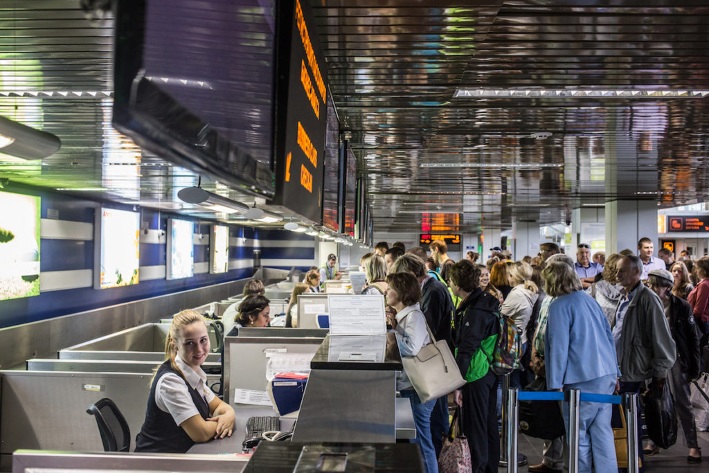 Продажа субсидированных билетов на дальние авиарейсы из Иркутска