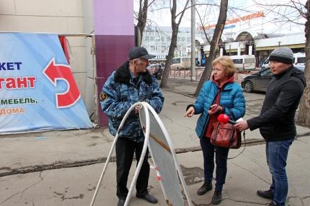 Улицы Иркутска очищают от выносных рекламных конструкций