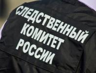 В городе Черемхово от огнестрельного ранения погиб мужчина