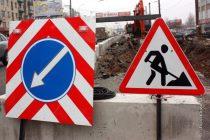 В Иркутске будет ограничено движение транспорта по улице 4-й Железнодорожной
