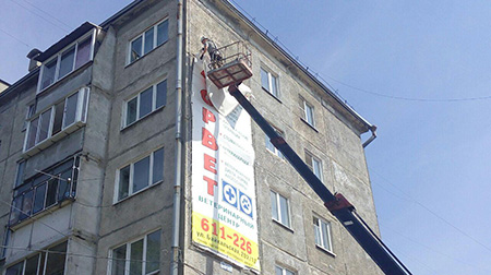 Почти 3 500 незаконных рекламных конструкций демонтировано с января 2018 года в Октябрьском округе Иркутска
