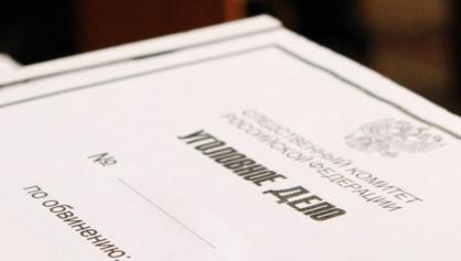 На ВСЖД начальник железнодорожной станции Анзёби подозревается в получении взятки